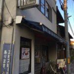 神宮丸太町駅から徒歩10分 京都大学薬学部横の定食屋 「満佐留」