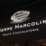 銀座のピエール・マルコリーニに行ってきた/よしながふみ「愛がなくても喰ってゆけます。」シリーズ