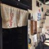 新中野、鍋屋横丁にある「麺屋どうげんぼうず」でラーメンを食べる