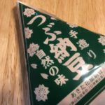【納豆】手作り つぶ納豆 自然の味 あきた花館納豆