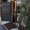 WiFiもFreeで使えるカフェ source. (ソース)神宮丸太町すぐ