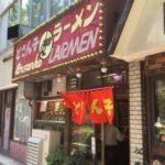 中野駅南口から徒歩5分のどさん子ラーメンでつけ麺を食べる