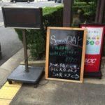 京大病院前にあるレストラン喫茶「Same DAY」のランチを食べた
