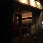 新中野駅と中野駅の間 本格イタリアンな「Pastatoria ALESSIO(パスタトリア アレッシオ)」に行ってきた。