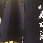 銀座にある寿司清(すしせい) 銀座四丁目店でランチを食べる