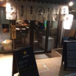 中野駅南口からすぐイタ飯酒場 viva