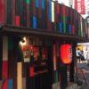 中野駅北口徒歩5分、ブロードウェイ近くの餃子専門店「やまよし」