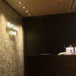 伊勢丹新宿地下二階にあるカフェ「HATAKE CAFE」に行ってきた