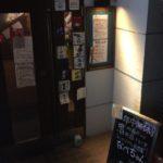 中野駅南口にオープンした、居酒屋なべちゃんでご飯を食べる
