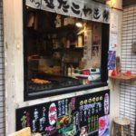中野駅南口にある「丸幸水産たこやき」でたこ焼きを食べる