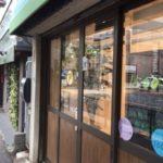 新中野駅から徒歩3分の「Make a Smile」で1500円カットをしてきた