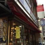 中野駅から5分 比較的空いてるカフェ「風月堂」